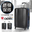 《熊熊先生》行李箱 27吋 旅行箱 C-F28O8 鋁框 Crown 皇冠 C-F2808