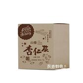 「長青穀典」山藥杏仁茶 30gx10入/盒