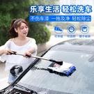 汽車拖把 洗車拖把專用刷車刷子非純棉不傷汽車用清洗擦車扦把神器冼車工具