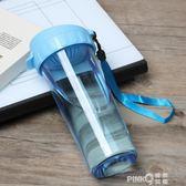 塑料水杯子茶韻380/500ml隨手杯防漏便攜創意學生運動茶 【PINKQ】