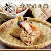 執覺.家鄉味肉粽2顆/袋(共3袋)﹍愛食網