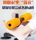 仰臥起坐輔助器固定腳器吸盤式腹肌健身器材家用卷腹強 花樣年華