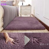 簡約現代加厚羊羔絨床前床邊臥室地毯客廳地毯茶幾滿鋪飄窗可定制WY 年貨慶典 限時八五折