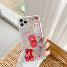 泰迪熊 可愛 粉熊熊 白邊框 閃粉滴膠 iPhone 11 蘋果手機殼 全包邊軟殼 防摔殼
