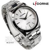 LICORNE 力抗 公司貨 都會風格 不銹鋼圓錶 紳士男錶 白色 時間玩家 LT076MWWI
