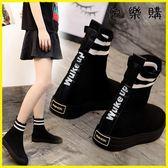 襪靴 襪子鞋百搭韓版運動嘻哈時尚火焰原宿高筒鞋