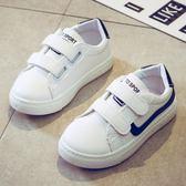 兒童小白鞋男童鞋運動鞋女童鞋秋季清倉休閒鞋女寶寶跑步鞋子