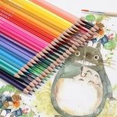 彩色鉛筆兒童專業畫畫可溶性彩鉛48色套裝畫筆 JH2217【衣好月圓】