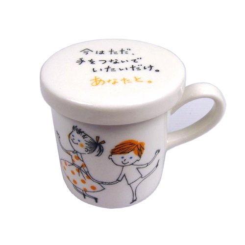 Shinzi Katoh Message Mug迷你小size馬克杯/咖啡杯/小孩牽手17837/保溫蓋糕點盤