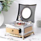 歐式古典旋轉小女孩跳芭蕾舞八音盒創意懷舊留聲機音樂盒生日禮物 aj5491『小美日記』
