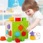 積木兒童拼裝玩具幼兒早教益智智力女孩男孩周歲1-6歲