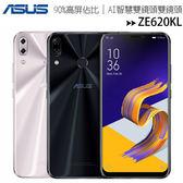 ASUS ZenFone 5 ZE620KL (4G/64G)6.2吋AI雙鏡頭智慧手機