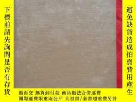 二手書博民逛書店HOW罕見TO WRITE AN ESSAY 精裝, 1932年出版Y23470 詳見圖 詳見圖