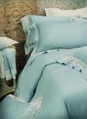 【金‧安德森】英國皇家蕾絲長纖細棉-《波曼-藍》