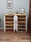 鞋櫃 鞋櫃家用門口大容量玄關陽臺儲物櫃子仿實木省空間收納經濟型鞋架 星河光年DF