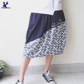【下殺↘5折】American Bluedeer - 三角型拼接裙 春夏新款