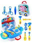 兒童醫生玩具套裝小護士打針廚房化妝臺工具箱男女孩過家家