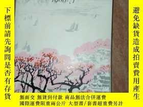 二手書博民逛書店TRAVELS罕見IN CHINA 1966-71(中國見聞)(
