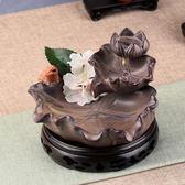 陶瓷倒流香爐檀香塔創意茶道擺件