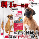 【培菓平價寵物網】(送刮刮卡*1張)新包...