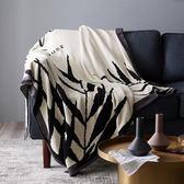 北歐純棉簡約雙面ins風沙發巾沙發套毛毯多功能蓋毯雙人線毯毯子