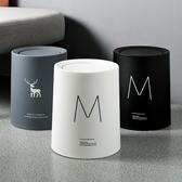 垃圾桶 垃圾桶家用客廳創意臥室廚房衛生間幹濕分類廁所日式圓形帶蓋ATF