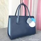 氣質簡約手提包2020新款OL通勤商務職業公文包大容量女包時尚大包 黛尼時尚精品