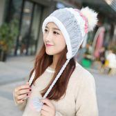 帽子女冬季學生潮韓版針織包頭秋冬天加絨百搭毛線帽保暖護耳休閒  可然精品