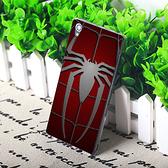 sony Xperia M4 Aqua Dual E2363 手機殼 軟殼 保護套 蜘蛛
