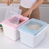 米桶宜家用米桶米箱防蟲防潮20 斤30 廚房米缸面粉盒密封塑料小號收納箱【 出貨】