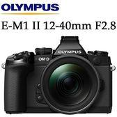名揚數位 OLYMPUS OM-D E-M1 Mark II BODY + 12-40mm F2.8 公司貨  (分12/24期0利率)登錄送原廠垂直手把HLD-9(10/21)