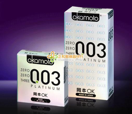 3盒 岡本 okamoto 003白金極薄頂級保險套10入x3盒
