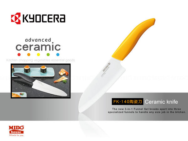 《Mstore》日本KYOCERA『京瓷精密陶瓷刀14cm』FK-140(3色)