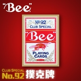 【BEE  撲克牌】美國 直送No 92 Club Special 紅橋牌連環新接龍抽鬼牌魔術牌洗牌