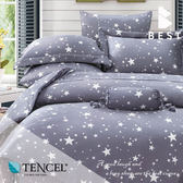 天絲床包三件組 特大6x7尺 星語 100%頂級天絲 萊賽爾 附正天絲吊牌 BEST寢飾