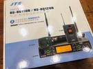 凱傑樂器 JTS RU-8012DB 雙頻無線麥克風 手握麥克風