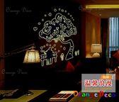壁貼【橘果設計】夜光情侶樹 DIY組合壁貼/牆貼/壁紙/客廳臥室浴室幼稚園室內設計裝潢