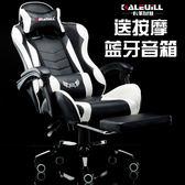 卡勒維電腦椅家用辦公椅遊戲電競椅可躺椅子主播椅競技賽車椅xw【幸福家居】