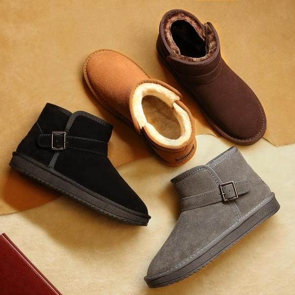 雪地靴男冬季保暖加絨加厚防滑防水面包鞋真皮東北馬丁靴子棉鞋女 童趣屋
