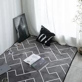 北歐地毯臥室客廳門墊滿鋪可愛房間床邊茶幾沙發辦公室長方形地墊  9號潮人館