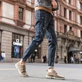 秋季牛仔褲男彈力修身小腳褲韓版潮流新款冬季加絨休閒破洞長褲子