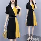 胖mm氣質洋裝女神范大碼2020夏季新款女裝時尚減齡輕熟風拼色裙 小艾新品