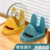 鍋蓋架臺面坐式切菜板砧板收納架廚房放鍋蓋神器案板置物架 極簡雜貨