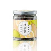 麻豆區農會柚子蔘130g