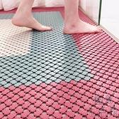 浴室防滑墊衛生間地墊拼接隔水墊洗澡腳墊防水墊【極簡生活】