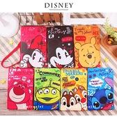 Disney迪士尼L型拉錬手機包/萬用包(6.2吋/可掛脖)