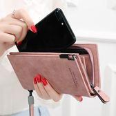 KQueenStar新款女士錢包 女長款日韓拉鏈搭扣簡約手包學生錢夾