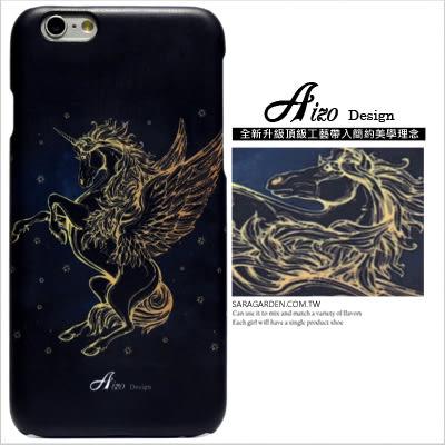 3D 客製 銀河 星空 獨角獸 iPhone 6 6S Plus 5S SE S6 S7 10 M9 M9+ A9 626 zenfone2 C5 Z5 Z5P M5 X XA G5 G4 J7 手機殼