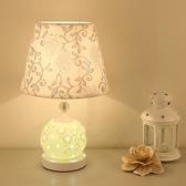 檯燈 歐式客廳書房臥室床頭燈喂奶小夜燈創意時尚布藝可調光陶瓷臺燈 莎瓦迪卡