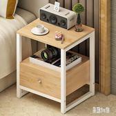 簡約床頭柜現代 客廳儲物收納柜 組裝柜子資料柜邊幾zzy6125『易購3c館』